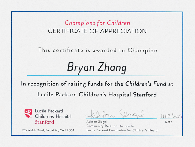 lucil-parker-hospital-reward